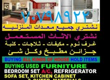 Buy household items, large bedroom, small bedroom, dining table, sofa set, air c