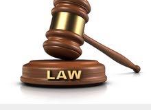 المستشار القانوني