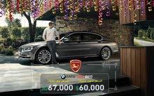تنّعم بالرفاهية مع سيارة BMW 730Li موديل 2017...
