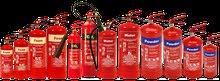 تعلن شركة الهنوف الرائدة للسلامة لتركيب اجهزة الانذار و الطفايات و سيستم الحريق