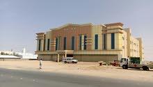 مؤسسة الريف العربي للمقاولات العامة