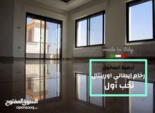 apartment for sale First Floor - Al Rabiah