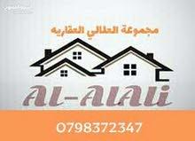Third Floor apartment for sale in Irbid