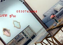 Al Riyadh - New Others available for sale