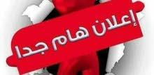 فرصه محل 30 م للبيع بشارع عباس العقاد الرئيسى بمليون و100 الف