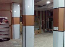 صالات مفتوحة للايجار ... الطابق الارضي . مساحته 200 م