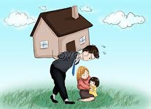 منزل للبيع بالزقازيق