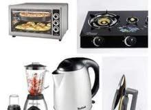 عرض ادوات مطبخ