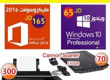 كمبيوترات للبيع