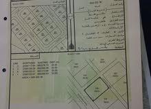 ارض للبيع في ولاية إبراء. مخطط المستشفى الجديد