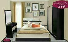 غرف ميني ماستر 299