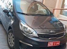 For a Daily rental period, reserve a Kia Rio 2016