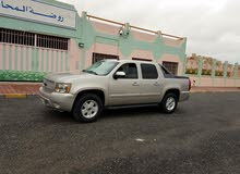 Used 2007 Chevrolet Avalanche for sale at best price