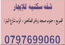 apartment for rent in IrbidAl Sareeh