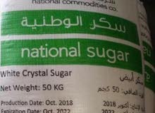 سكر وطني ناعم