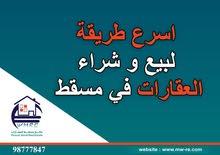 مطلوب أراضي في/السيب/المعبيله/الخوض/الحيل/سور ال حديد