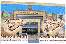 بازار لؤلؤة نيبو للموزايك والحرف اليدوية