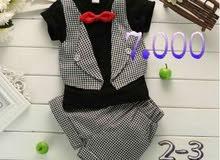 ملابس اطفال اولاد 0.2