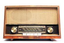 مطلوب راديو