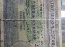 مطلوب عمله فلسطينيه ورقيه جنيهات إصدار 1939 فئة 5 جنيه أو 10جنيه
