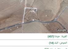 ارض 809 م للبيع في المفرق حوشا_عالية جدا_مفروزة قطعتين_من المالك مباشرة بداعي ال