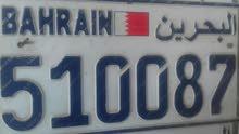 رقم مركبه للتنازل عن رقم (510087)