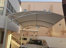 مظلات الخليجية