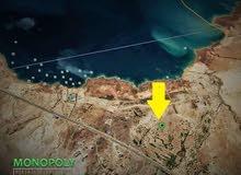 أرض سياحية - على البحر الميت المنطقة التنموية بجانب ش. الكورنيش