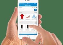 مطلوب مستثمر شريك لتطبيق مميز ع الهواتف الذكية وشركه برمجيات