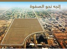 قطعه ارض للبيع في حي الشراع واجهه شرقيه شارع15م موقع قريب من مجمع الملك عبدالله