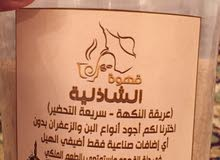 قهوه الشاذليه