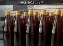 عسل برم طبيعي 100 إنتاج 2020