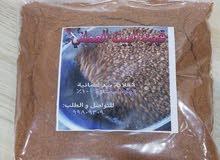 قهوه البيت العماني