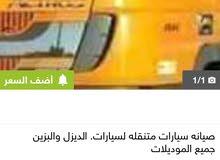 ورشه متنقله لجميع شاحنات والسيارات الديزل والبنزين