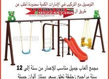 Toys Outdoor Plz Call or Whatsap 00971522487388