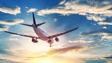 اسعار تذاكر طيران