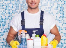 Cleaning employees are required