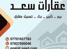 بناية 18 شقة للبيع او للايجار (بريهة)