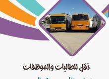 حافلات للإيجار بمختلف الاحجام
