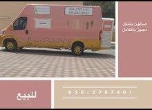 Mobile Beauty Salon for Sale