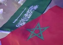 كوفيرة مغربية  جاهزة الاستقدام