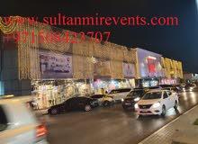 Sultan Mir Wedding lights and sale shop Satwa Dubai