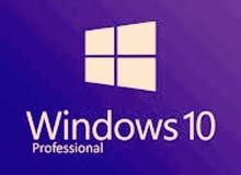 مفاتيح Windows10 pro  وOffice2019 رخيصه
