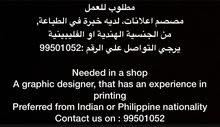 Printing shop ( T-shirts )
