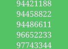 أرقام مميزه دبل دبل دبل ويبدأ 9