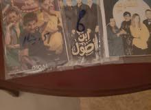دسكات مسلسلات مصريه