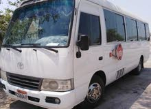 coster bus for transportation