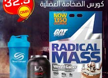 Gat Sport Radical Mass & LA Muscle Repo with Free Shaker Offer