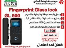 عروض لتجار الجمله تحطيم أسعار على أجهزة الأنظمة الأمنية