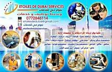 نجوم دبي للسياحة والخدمات و التوظيف